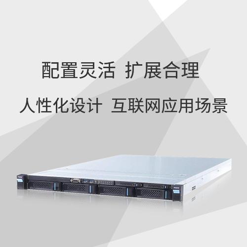 浪潮 SA5112M4 48核E5-2620 V3双路X99 1U服务器主机虚拟机静音服务器租赁