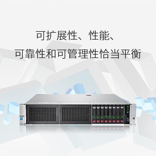 惠普/HP ProLiant DL380 Gen9机架式服务器 HPC虚拟化服务器